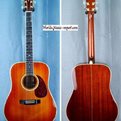 VENDUE... K.YAIRI acoustic YD-73 Sunburst 1985 japon import *OCCASION*