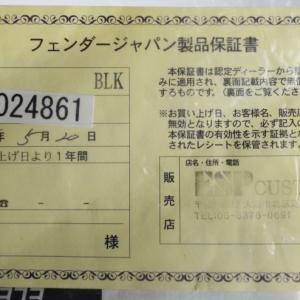 Dsc 3224