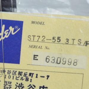 Dsc 4751