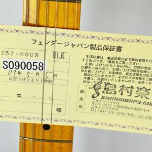 Dsc 4813