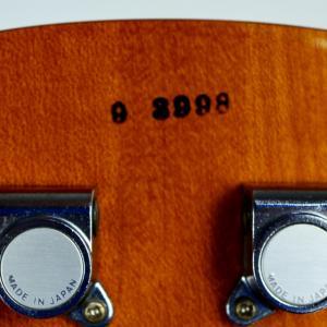 Dsc 4871