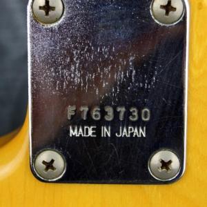Dsc 6351