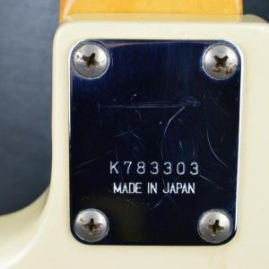 Dsc 7687