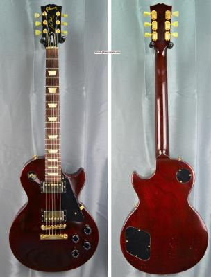 VENDUE... GIBSON Les Paul Studio Winered 1995 USA import *OCCASION*